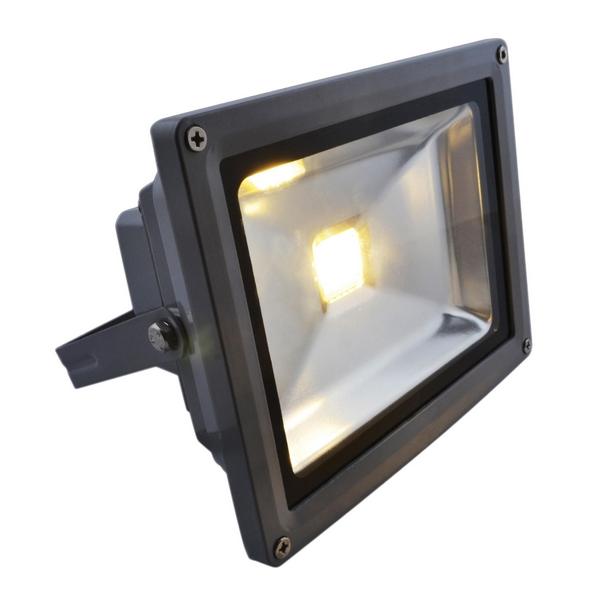 Прожектор уличный Faretto A2520AL-1GY Arte Lamp