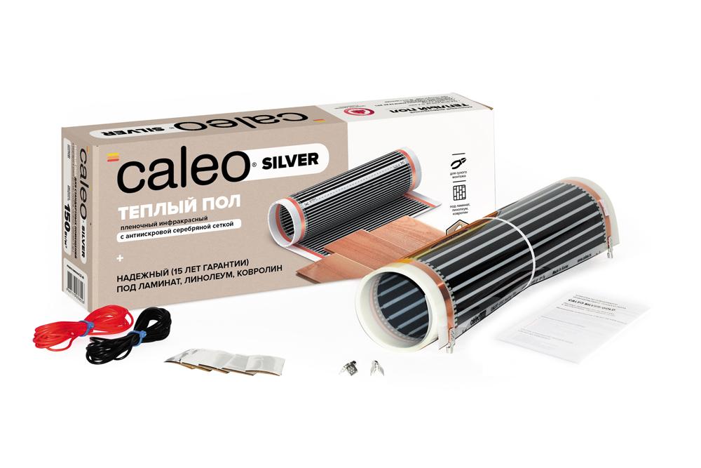 Пленочный теплый пол CALEO SILVER 150 Вт/м2, 2,5 м2 УП-00000060