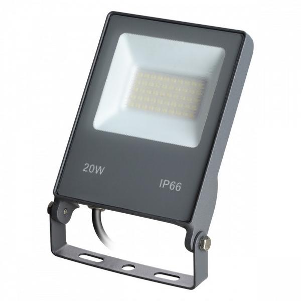 Прожектор уличный Armin 358577 Novotech