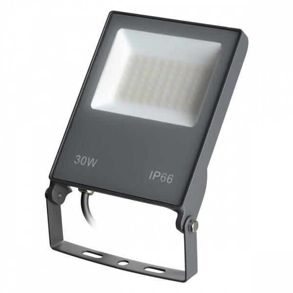 Прожектор уличный Armin 358578 Novotech